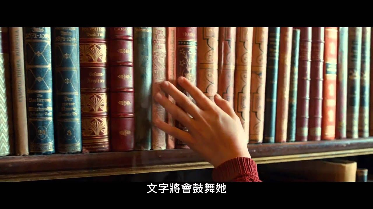 偷書賊 中文預告 The Book Thief Trailer 1 Youtube
