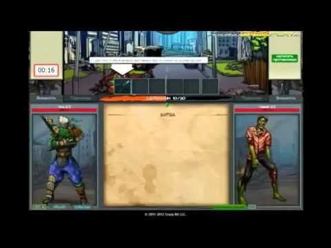 Видео Ігри онлайн стрелялки