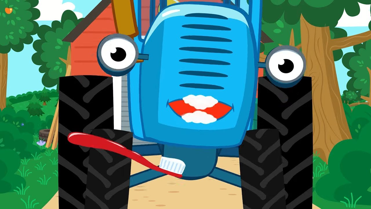ЗУБКИ — Синий Трактор — Песенки про здоровье и гигиену! Сборник для малышей