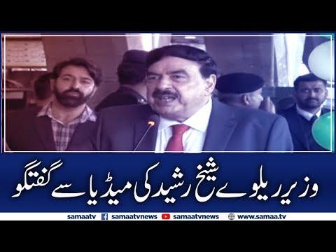 Sheikh Rasheed Media