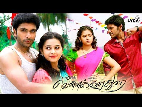 Vellaikaara Durai - Full Tamil Film |...