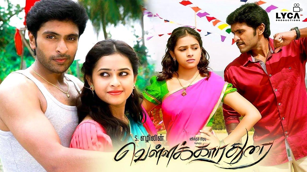 Download Vellaikaara Durai - Full Tamil Film | Vikram Prabhu, Sri Divya, Soori | D Imman | Ezhil