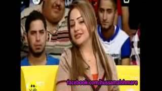 اكو فد واحد نكة شهد الشمري على زوجة صباح الهلالي 3gp   youtube