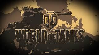 World of Tanks 1.0 Soundtrack: Live Oaks (Intro) [HQ]