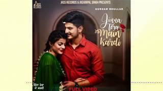 Jinna Tera Main Kardi [LYRICAL VIDEO] - Gurnam Bhullar | New Punjabi Song 2017 |