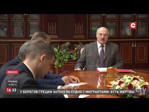 Лукашенко: Прощения не будет никому! Прибурели немножко, обнаглели! Кадровый день. Новый глава МВД