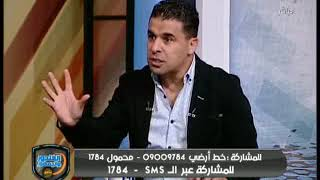 المذيع التونسي يكشف الفرق بين علي معلول مع الاهلي ومع منتخب تونس