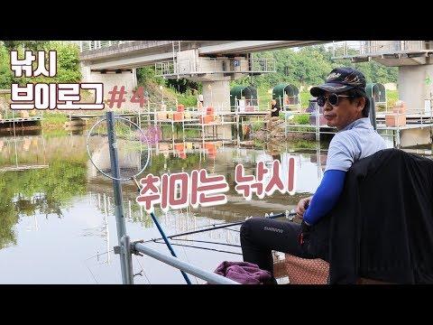 [시민의 하루] 취미는 낚시! (물고기야 어딨니?!) ★유시민 작가 낚시 브이로그★