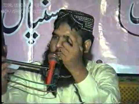 Qari Binyamin Abid (raat da jaagna bera Oukha).mp4