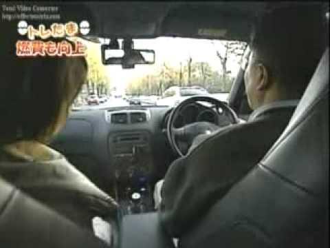 Japan Tokyo TV news