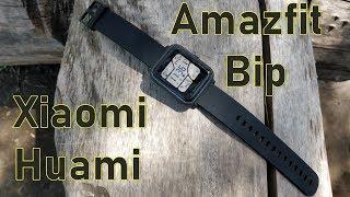 Xiaomi Huami Amazfit Bip - лучшие умные часы без всяких но и если
