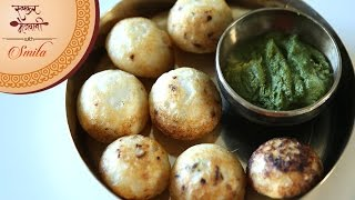 Homemade Spicy Appe - आप्पे | How To Make Appam | South Indian Breakfast | Recipe by Smita Deo