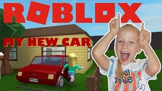 Roblox Bloxburg. My New Car. (LATE FOR WORK!!! I'M GETTING FIRED!!!)