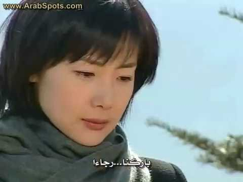 الحلقة 12 المسلسل الكورى أغانى الشتاء مترجم Winter Sonata E12