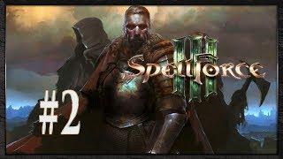 Spellforce 3 Прохождение - Кровный Жар 2