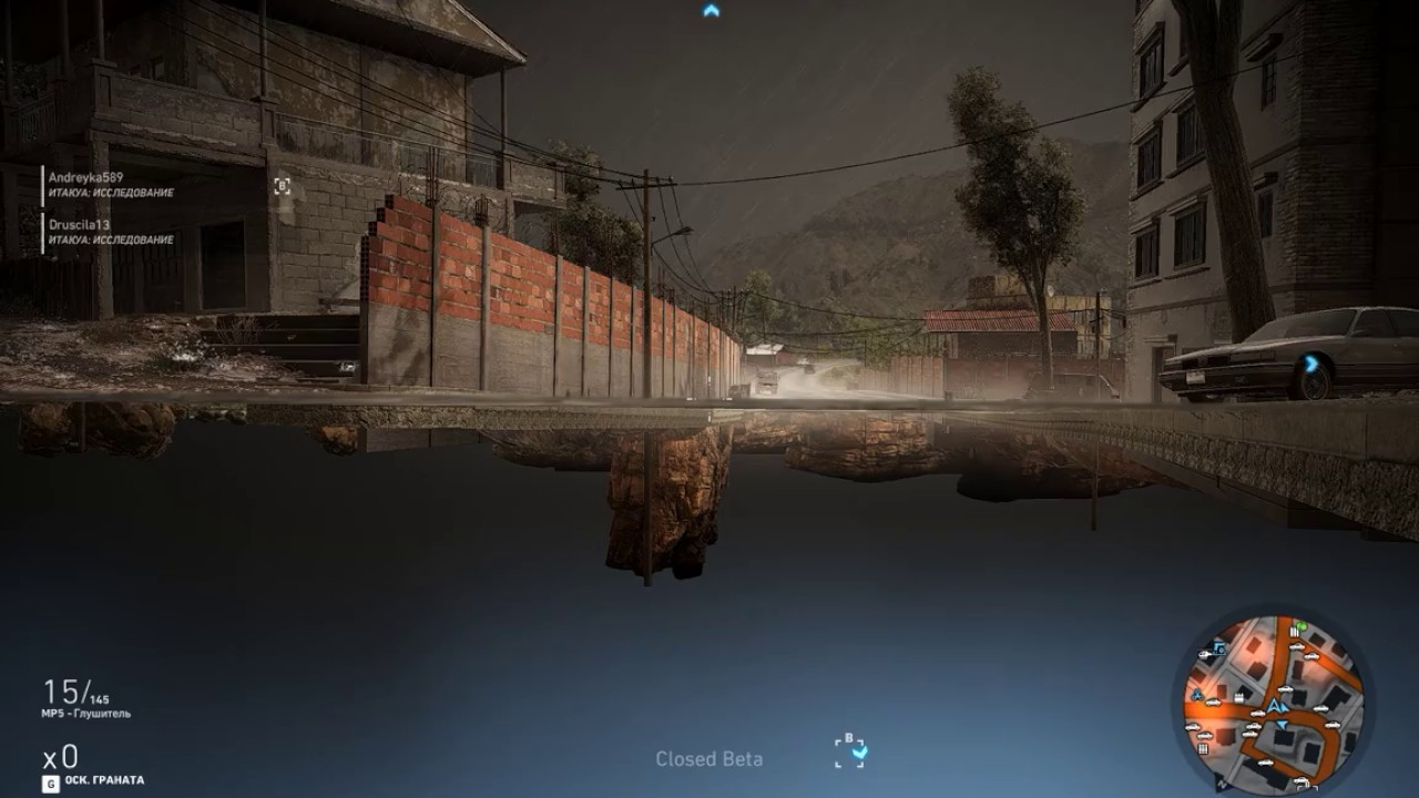 Картинки по запросу bugы ghost recon wildlands
