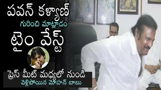 FULL VIDEO: Mohan Babu Press Meet | YS Jagan Wins in AP Elections | Daily Culture