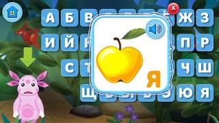 Азбука изучение Азбуки для детей