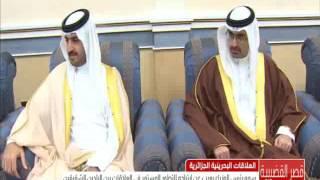 البحرين: سمو رئيس الوزراء يستقبل وزير الدولة وزير الشؤون الخارجية والتعاون الدولي في جمهورية الجزائر