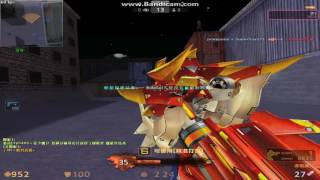 "CSOL ""Red Dragon Cannon : Zombie Darkness"" (vs 2 Hackers)"
