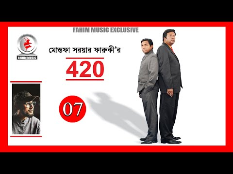 420 I Episode 07 I Drama Serial I Mostofa Sarwar Farooki I Mosharraf Karim I Tisha
