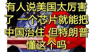中国最新最热的经济军事政治新闻及评论,小薇姐姐在此为您播报透彻解读...