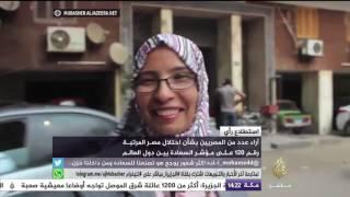 مصر تحتل المرتبة 120 على مؤشر السعادة بين دول العالم