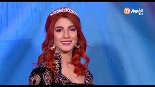 Souhila Ben Lachhab   (سهيلة بن لشهب - برنامج قعدات و عقدات مع بنت العرب (الحلقة الأولى