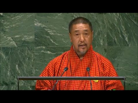🇧🇹 Bhutan - Acting Head of Government Addresses General Debate, 73rd Session