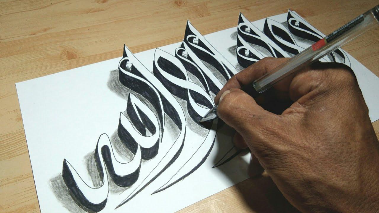 Kaligrafi Lailahaillallah 3d Khat Diwani 2 Pensil Arabic Calligraphy Youtube