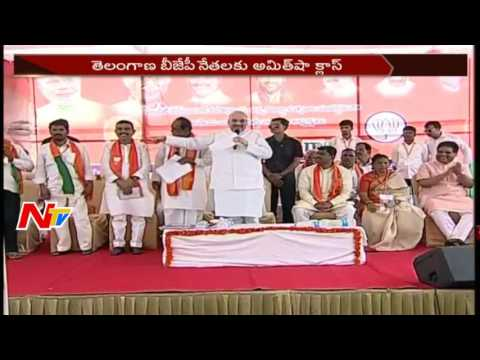 Amit Shah Suggestions To TS BJP Leaders || Amit Shah Telangana Tour || NTV