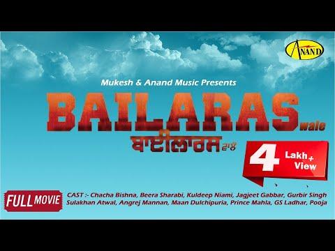 Bailaras Wale l Full Movie l Latest Punjabi Movies | New Punjabi full Movie online 2017