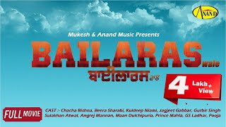 Bailaras Wale l Full Movie l Latest Punjabi Movies | New Punjabi full Movie online 2017
