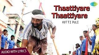 Thaattiyare Thaattiyare Lyrical   Kutti Puli   M.Sasikumar, Lakshmi Menon