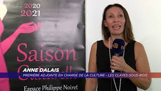 Yvelines | La saison culturelle 2020/2021 des Clayes-sous-Bois est lancée