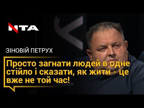 """Телеканал НТА: Голова Мурованської сільської ради: """"Якщо ми ввійдемо, як громада, то ми будемо забуті"""""""