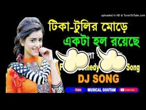 Tika Tulir More Ekta Hol Royeche (Matal Dance Mix)-Dj Sanjoy Badkulla