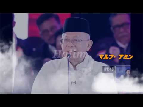 If Pilpres 2019 Had Anime Opening