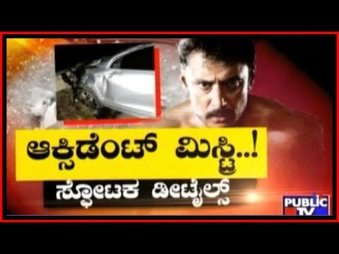 Senior Advocate Shyam Sundar Speaks On Darshan Car Accident Case