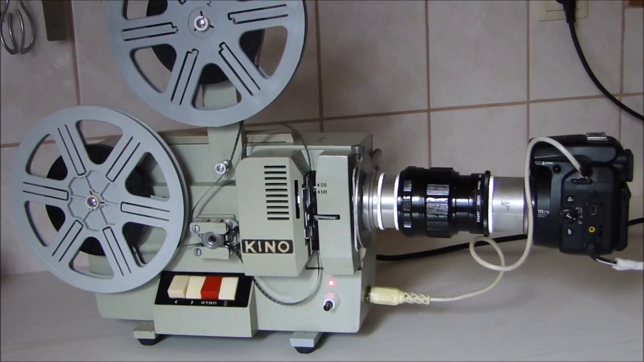 Improved scanner for 8mm film