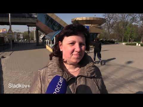 Мнение людей Донбасса