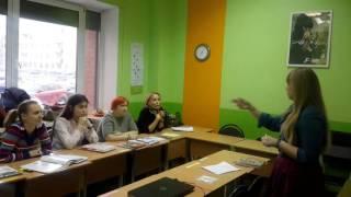 Фрагмент урока английского языка, ускоренный курс, уровень  Starter
