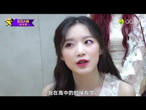 中字 exclusive interview with (G)I-DLE (여자)아이들 in QQ Music QQ音乐独家专访