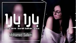 اغنية اجنبية - مشهورة - اغنية اجنبيه حماسية - بارا بارى - bara bara - mix 2020