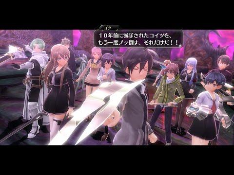 PS4「東亰ザナドゥeX+(エクスプラス)」テレビCM