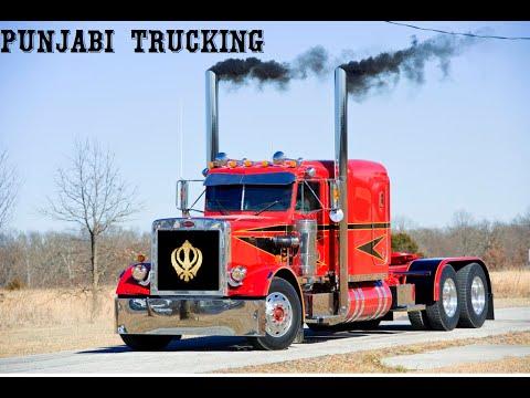 Punjabi Trucking- Ghuman Truck Service- #1