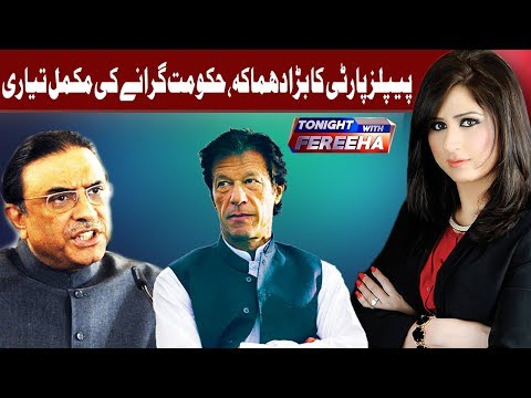 PPP is ready for Massive Explosive | Tonight With Fareeha | 1 January 2019 | AbbTakk News