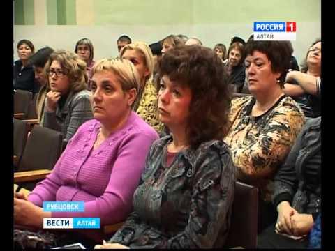 Рубцовские учителя пожаловались в прокуратуру на низкие стимулирующие надбавки