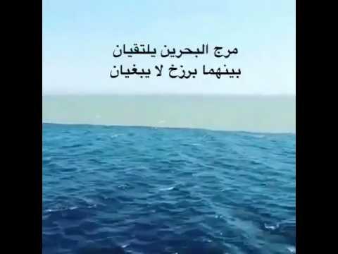مكان التقاء المحيط الاطلنتي مع البحر الابيض المتوسط