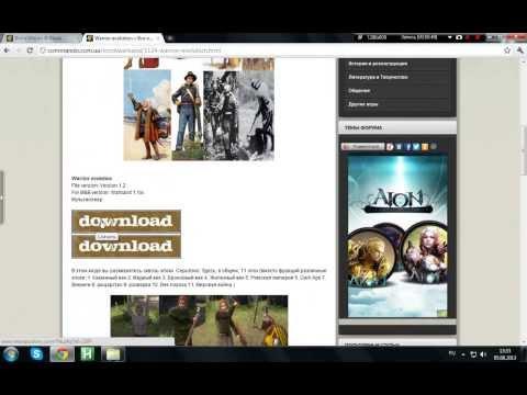 ZTE Blade скачать игры, приложения, программы на андроид